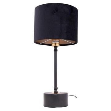 Merida bordlampe 38cm Sort m/sort velour skjerm