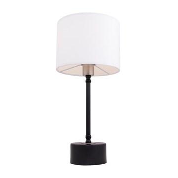 Merida bordlampe 54cm Sort m/Hvit velour skjerm