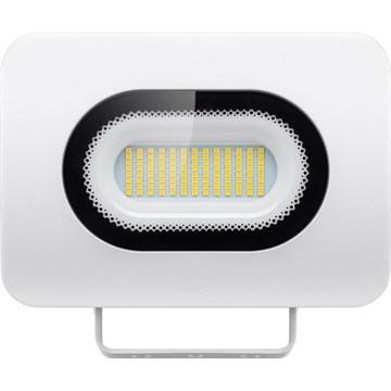 Goobay LED Lyskaster 50W Hvit